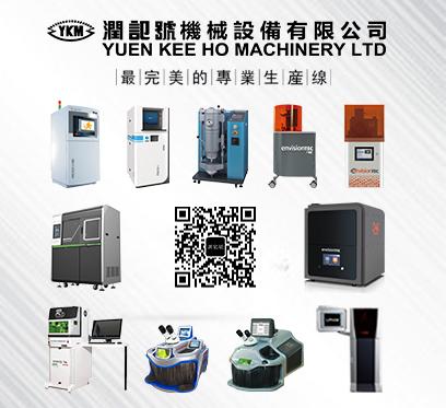 Yuen Kee Ho Machinery Ltd